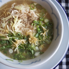 Thai-style rice congee with garlic & ginger oil (ข้าวต้ม Khao tom)